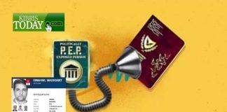 Güney Kıbrıs'ın pasaport