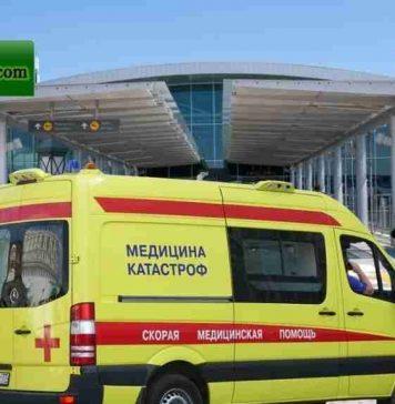 Güney Kıbrıs Sağlık Bakanlığı