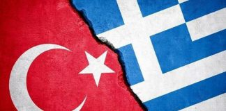 Türkiye ve Yunanistan
