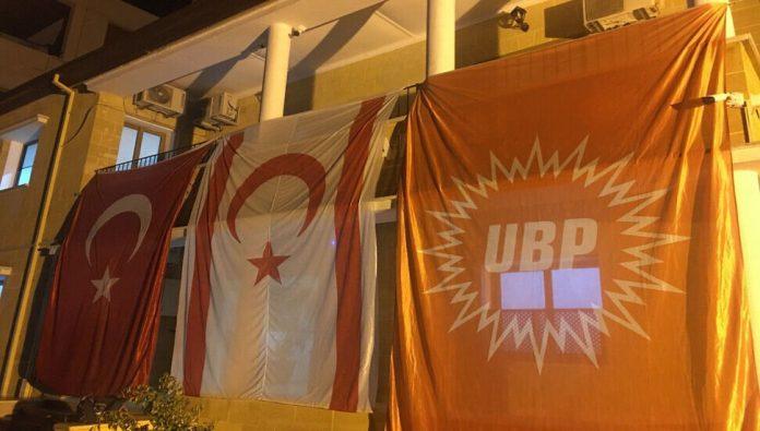 DP-UBP