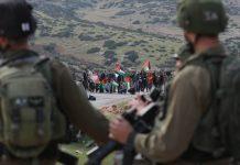 İsrail ordusu yaralı Filistin