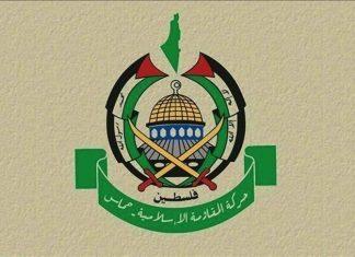 Gazze'de Hamas