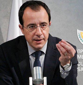 Nikos Christodoulides