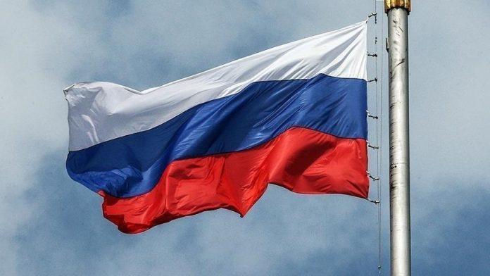 Rusya Federal Güvenlik Servisinden (FSB
