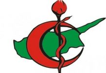 Tabipler Birliği'nden Barolar Birliği