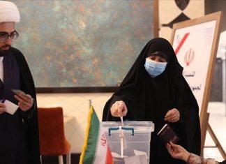 İran İçişleri Bakanlığı Seçim Merkezi